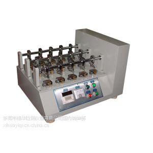 供应供应XH-218皮革耐挠性试验机