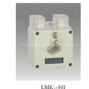 供应低压电流互感器  型号:DTL71-LMK-0.6   库号:M363693