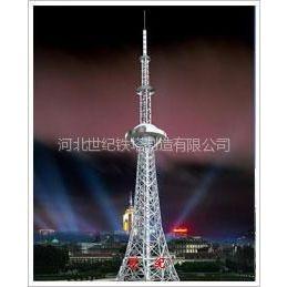 供应铁塔产品 铁塔价格 铁塔制造