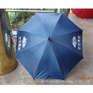 南京制伞厂广告伞礼品伞制作厂家哪家好?