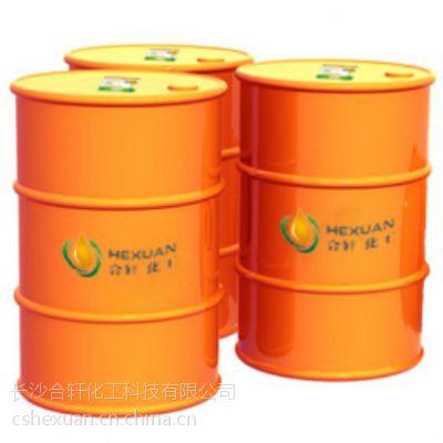 长沙350导热油批发/买350导热油到合轩,专供湖南地区