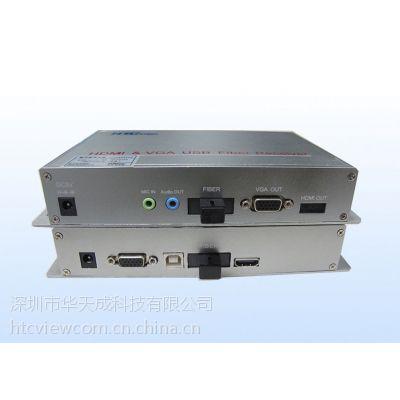 VGA光端机价格 单芯VGA光端机(带键鼠)