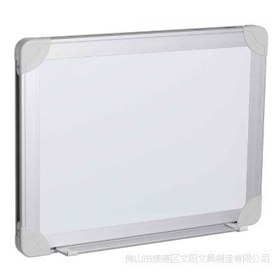 供应办公教学展示器材 白板,绿板,黑板,软木板