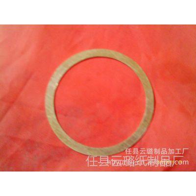 生产冲压件 铜垫 铁垫 铝垫 垫片垫圈紧固密封垫编号YL-232