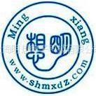 供应FBM214模块P0914XN上海明想李玲玉FoxboroFEM100