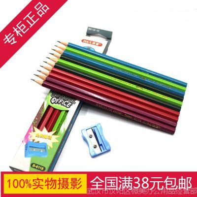 正品鸿星文具高级原木无毒无铅毒送卷笔刀学生HB铅笔盒装量大批发
