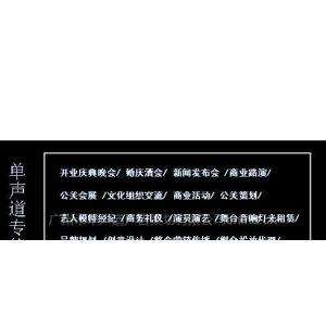 供应广州会议会展场地布置 广州促销物料供应