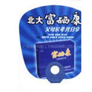 供应肇庆广告扇制作 广告扇生产厂家 塑料广告扇定做