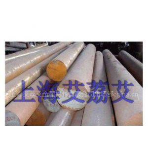 供应山东北京浙江西安X210Cr12模具钢