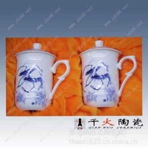 景德镇陶瓷茶杯生产厂家 会议茶杯批发订做