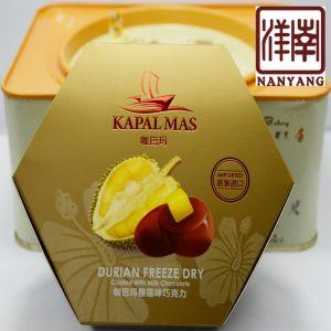 供应马来西亚原装进口休闲食品 咖巴玛提拉米苏味果仁巧克力 诚招代理