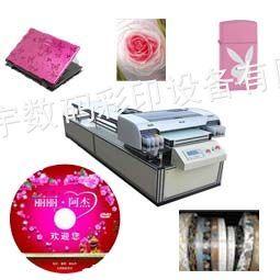 供应uv平板打印机、八色喷绘机、东莞热转印加工