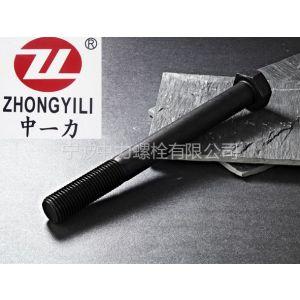 供应DIN931德标外六角半牙螺栓