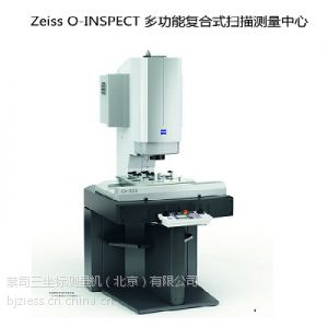 供应德国蔡司三坐标O-INSPECT322高精度