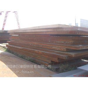 供应27SIMN合金钢板—27SIMN合金钢板现货