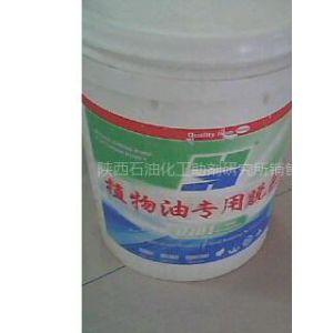 供应SYTS-006植物油脱色剂