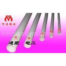 供应PVC穿线管,电线管