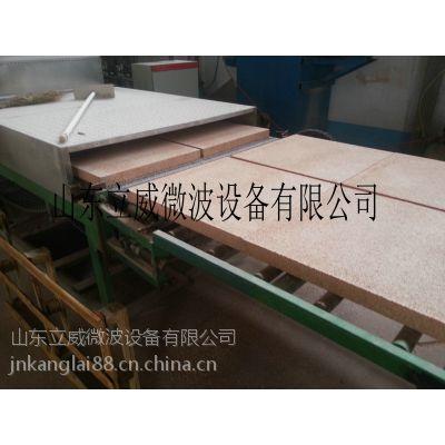 供应河北微波陶瓷纤维板烘干固化设备 陶瓷板烘干机械