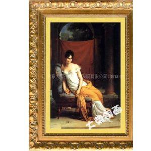 供应高档工艺画、铜版工艺油画,仿真油画(雷卡米埃夫人)