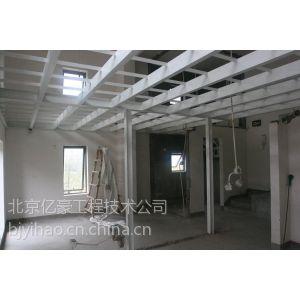 供应北京钢结构搭建钢结构厂棚二层搭建室内夹层阁楼设计安装
