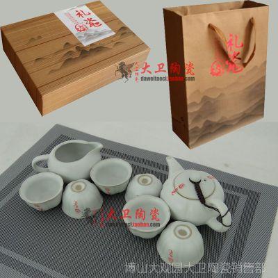 【促销】8头汝窑茶具套装 汝窑功夫茶具厂家批发特价