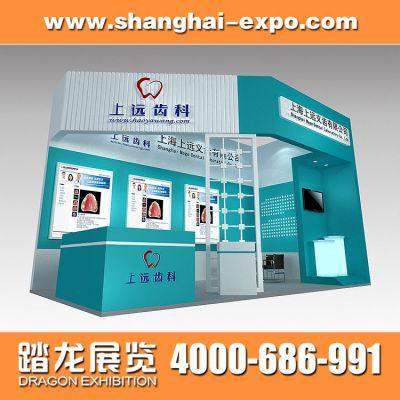 行业经验丰富的团队为您提供上海展会展台搭建设计服务
