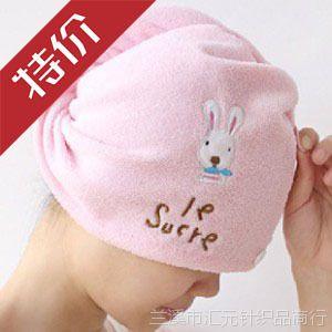 F592 特价产品 可爱卡通兔子神奇超强吸水干发帽干发巾