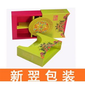供应月饼盒印刷【加工】