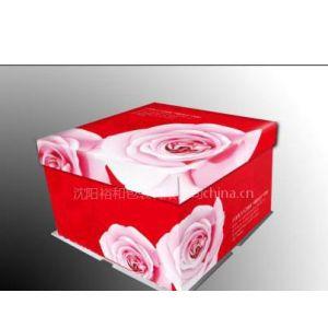 供应吉林蛋糕盒食品纸蛋糕盒方盒