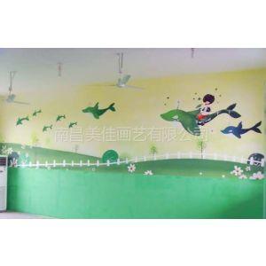 供应抚州南丰 资溪 宜黄 广昌 崇仁 乐安幼儿园彩绘手绘墙涂鸦壁画供应!
