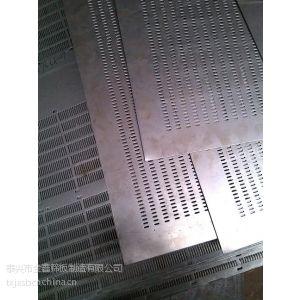 供应钢板板网,不锈钢冲孔网,筛板网