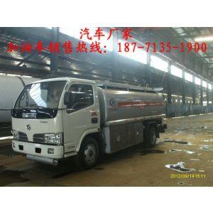 供应华北地区制造加油车的厂家在哪? 18771351900