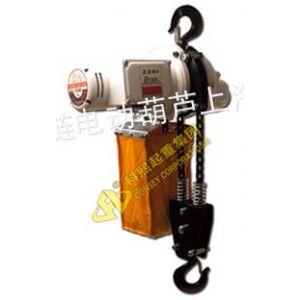供应台湾DUKE环链电动葫芦 DU-902迷你型环链电动葫芦