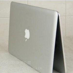 供应13.3寸金属苹果笔记本电脑