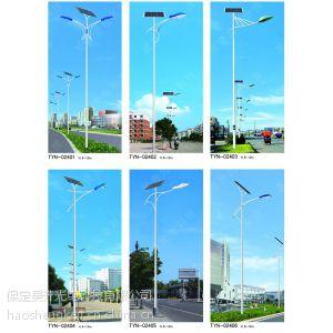 供应河北保定昊升科技太阳能LED路灯的介绍,生产以及销售
