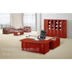 供应办公家具大班桌厂家直销18351256822