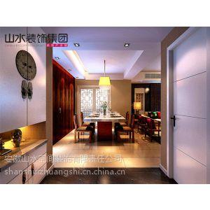 供应华润紫云府楼盘户型99平方新中式风格装修设计