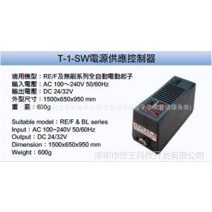 供应Conos技友牌T-1-SWB无刷电源控制器 高低转速切换