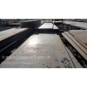 供应Q345QD桥梁板—Q345QD桥梁板现货