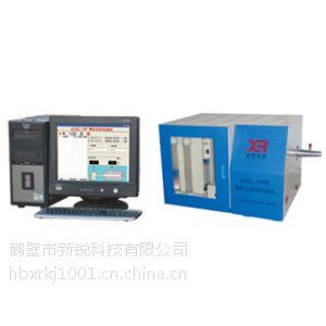 供应鹤壁新锐XRDL-9W微机全自动定硫仪