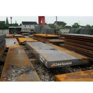 供应特价供应铸造纯铁YT0