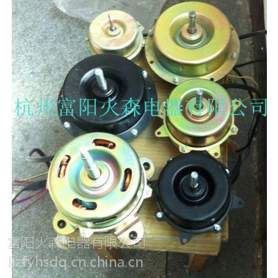 供应各类电容电机 冷干机电机 吸干机电机