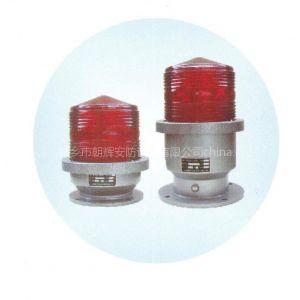 供应航空障碍灯等防雷避雷系列产品及工程