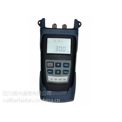 四川厂家直销手持式光衰减器