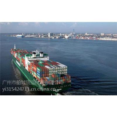 云浮到淄博的集装箱内贸海运专线运输业务