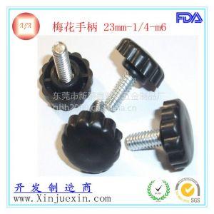 厂家供应23mm-m6梅花塑料手柄螺丝 手拧螺丝 胶头螺丝