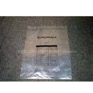 供应定做各种塑料包装袋,塑料袋,快递袋,服装袋