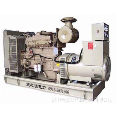 厂家直销250KW康明斯柴油发电机组,现货供应康明斯250千瓦发电机