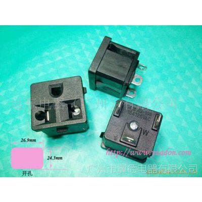 巴西插座 电源插座配件 美式插座 欧规输出插座