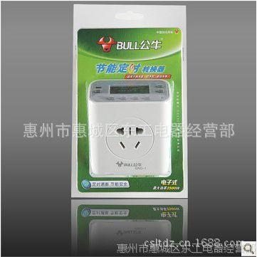 公牛定时器插座/定时器,无线/GND-1,定时开关插座